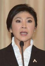 Yingluck Shinawatra, chef du gouvernement thaïlandais.