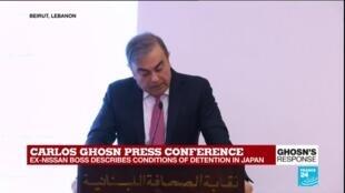 "2020-01-08 14:36 Carlos Ghosn press conference: ""I felt I was a hostage"""