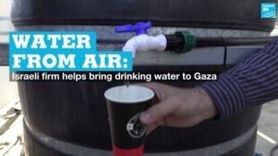 vignette gaza water