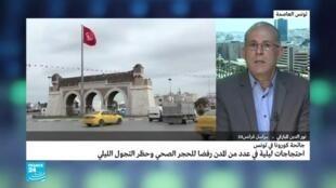 مراسل فرانس24 في تونس