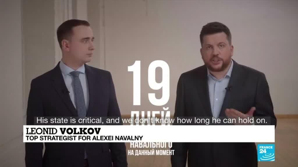 2021-04-19 09:06 Navalny's team calls protests amid reports of failing health