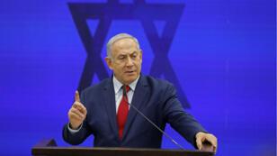 Le Premier ministre israélien Benjamin Netanyahu lors d'une conférence de presse à Ramat Gan, près de Tel-Aviv, le 10 septembre 2019.