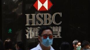 """شعار مصرف """"اتش اس بي سي"""" على أحد فروعه في مدينة هونغ كونغ في 28 نيسان/ابريل 2020"""