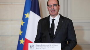 Le Premier ministre Jean Castex annonce de nouvelles mesures de lutte contre l'épidémie de Covid-19, le 29 janvier 2021 depuis le palais de l'Elysée, à Paris