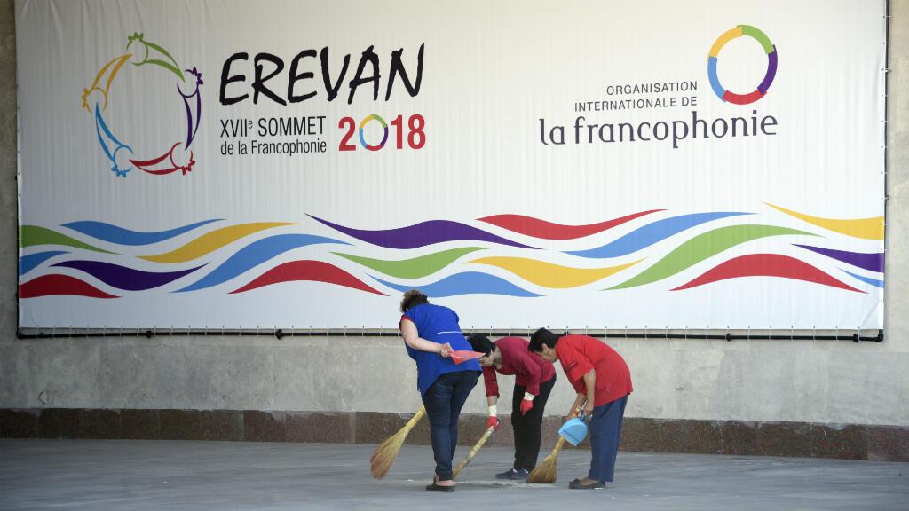 Le sommet de la Francophonie à Erevan a ouvert le 11 octobre 2018.