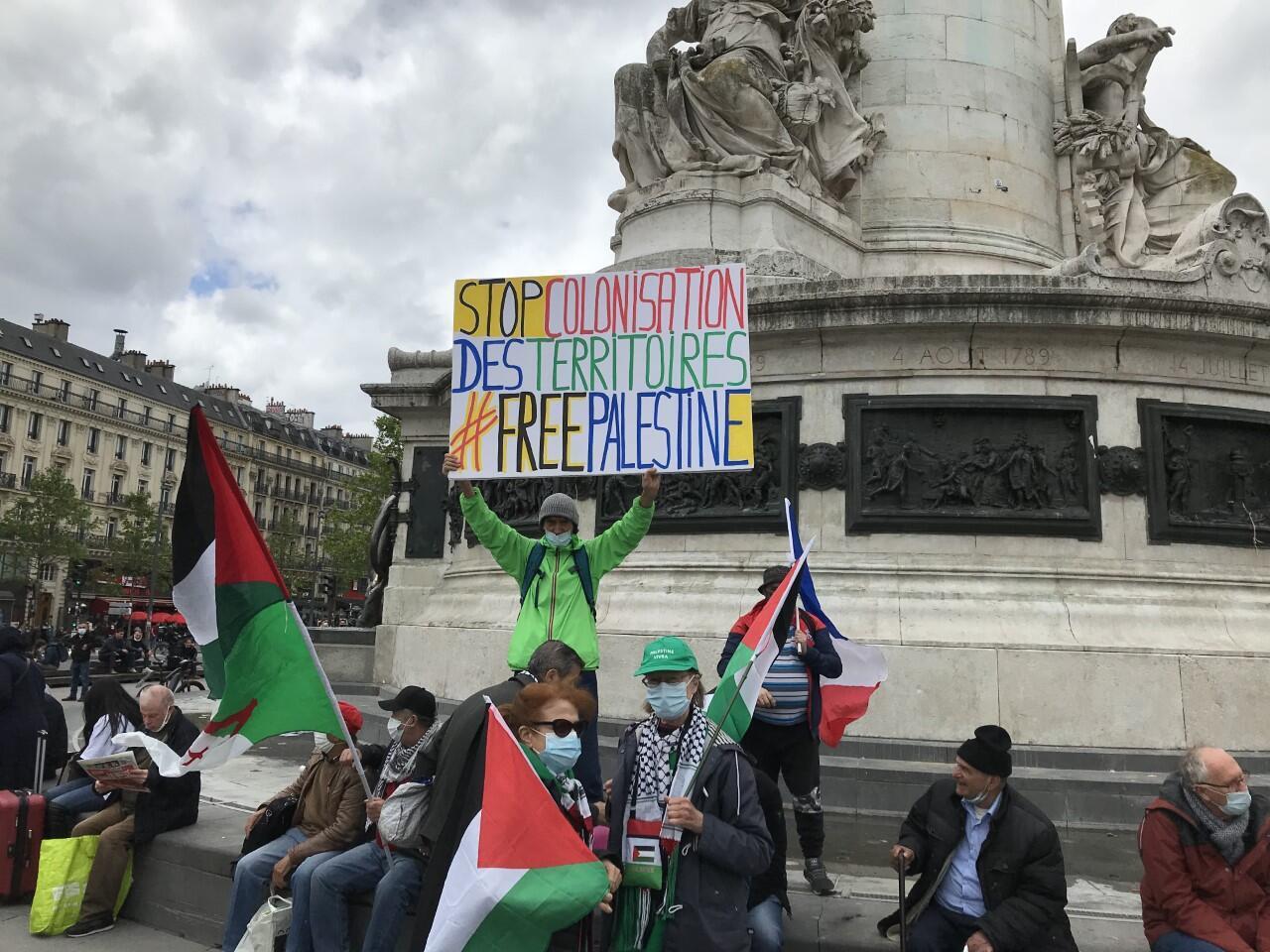 Palestinian photo