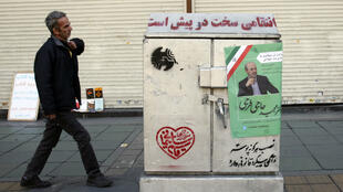 elections-legislatives-iran-140220