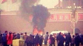 ساحة تيانانمين في بكين - 2013/10/28