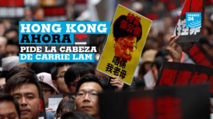 """Carrie Lam ha tenido que defenderse constantemente de quienes la acusan de ser """"la marioneta de Beijing""""."""