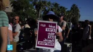 دعوات للسلام من عرب ويهود في مدينة الجش داخل إسرائيل