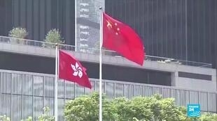 2020-07-15 09:01 La réponse de Donald Trump à la loi sur la sécurité nationale imposée par la Chine à Hong Kong