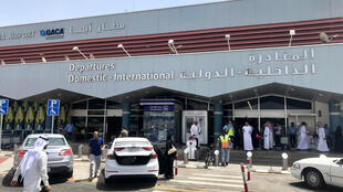 Une entrée de l'aéroport d'Abha, en Arabie saoudite, le 24 juin 2019.