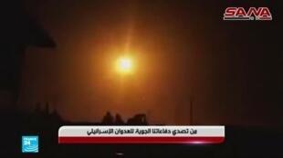 صورة من شاشة فرانس24  نشرتها وكالة سانا السورية