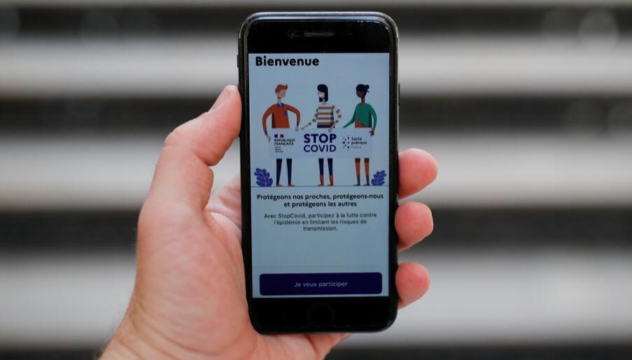 Una captura de pantalla que muestra la aplicación de seguimiento StopCovid en esta imagen ilustrada tomada en Nantes, Francia, el 2 de junio de 2020.