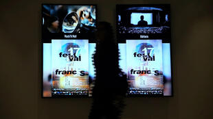 Cartel del 17° Festival de Cine Francés en Colombia.