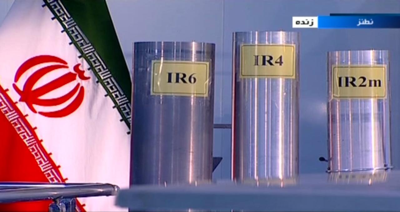 IRAN NUCLEAR PRODUCCION