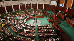 Le Parlement tunisien (illustration).