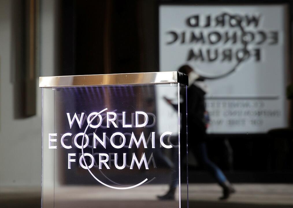 El Foro Económico de Davos se llevará a cabo entre el 22 y el 25 de enero de 2019.