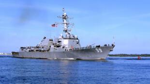 Un navire américain dans le Golfe persique.