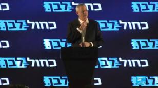 Benny Gantz, tête de la liste Bleu-Blanc aux élections législatives israéliennes.