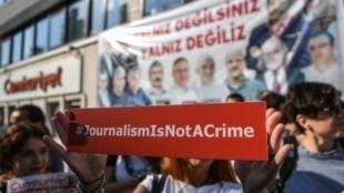 La Turquie occupe la 155e place sur 180 au classement de la liberté de la presse établi par RSF.