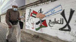 رسم جداري يندد بتطبيع العلاقات بين إسرائيل ودولة الإمارات، في الخليل بالضفة الغربية المحتلة في 4 تشرين الأول/أكتوبر 2020