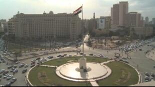 FR BR PKG BILLET RETOUR EGYPTE