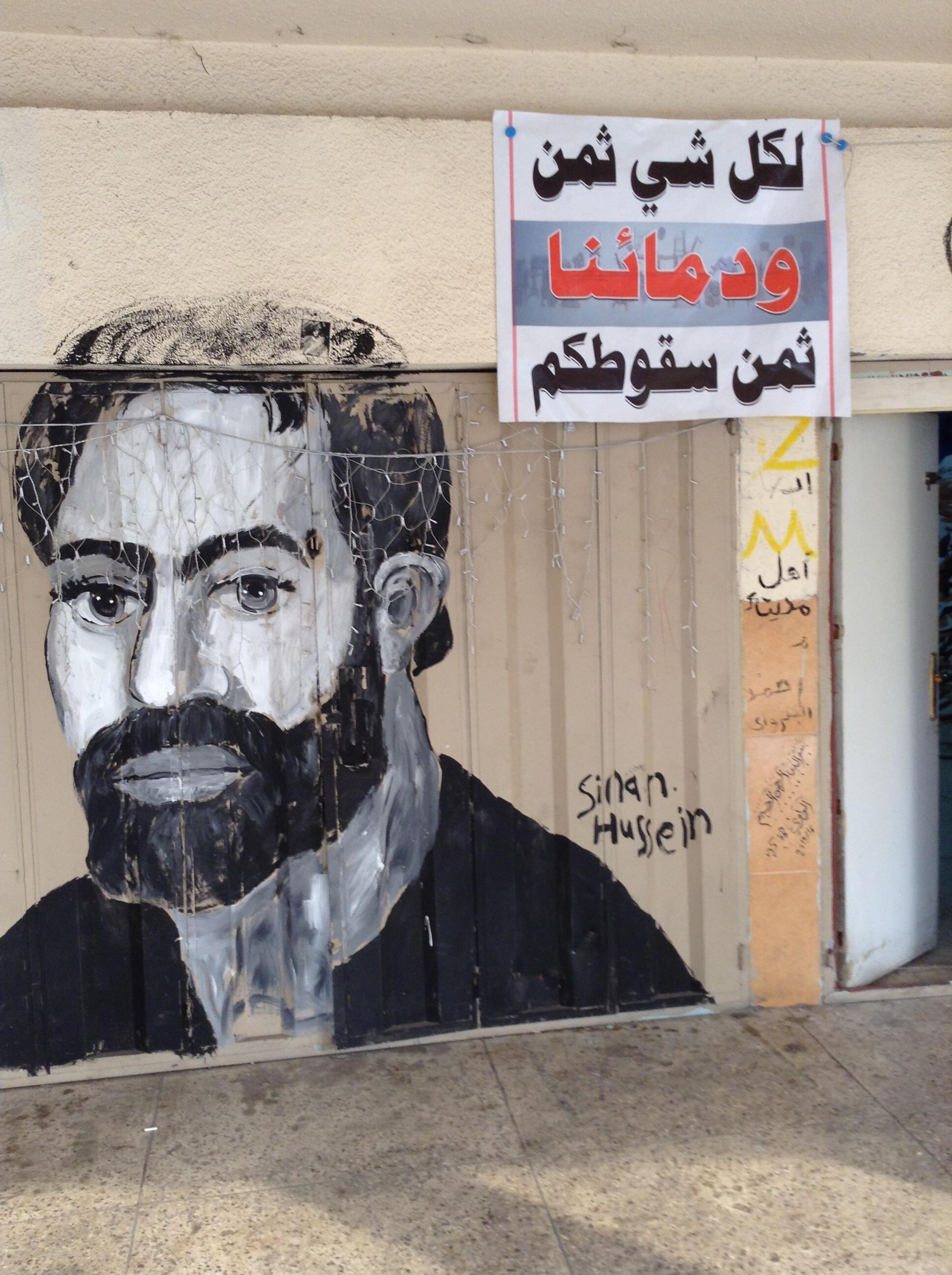 متظاهر قتل من قوات الأمن ورسم وجهه على جدار بساحة الحرية ببغداد. 19  يناير 2020.