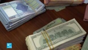 تحويل أموال لبنان