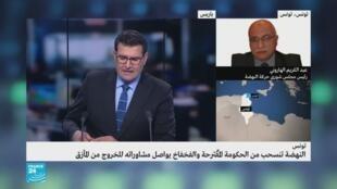 حركة النهضة ترفض دعم حكومة الفخفاخ المعلن عنها السبت