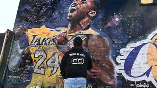 Kobe Bryant BASKETBALL