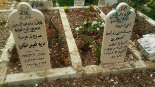 En este cementerio del sur de Beirut ya no hay espacio para sepultar los cuerpos de los refugiados sirios en el Líbano.