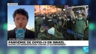 """2020-07-19 08:04 Covid-19 en Israël : des manifestations de mécontentement """"jamais vues depuis 25 ans"""""""