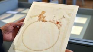 رسم لسانت إكزوبيري