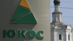 La CDEH a reconnu que les droits des actionnaires de Ioukos avaient été violés