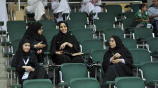 Las mujeres de Arabia Saudita podrán asistir a espectáculos deportivos a partir de 2018 en tres estadios del reino de ese país del Medio Oriente (Imagen de archivo).