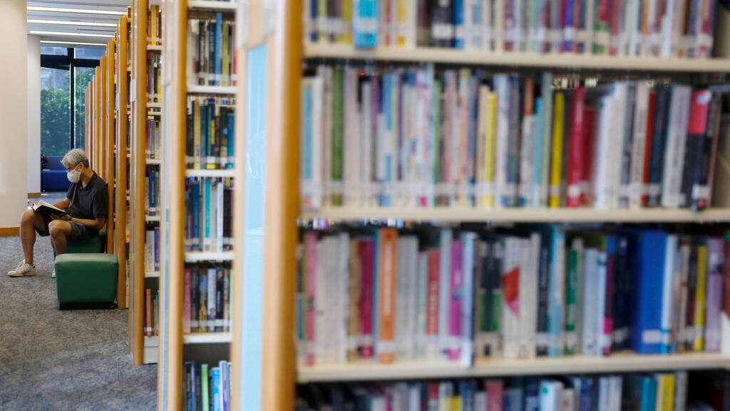 Hong Kong govt orders schools to remove books breaching new security law