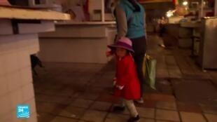 marché vide en Bolévie