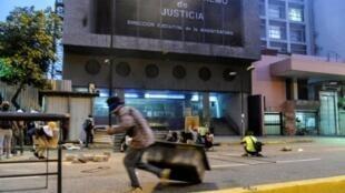 متظاهرون أمام مبنى المحكمة العليا الفنزويلية