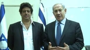 Meyer Habib (à gauche) et Benjamin Netanyahou
