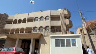 L'ambassade de Corée du Sud, à Tripoli.