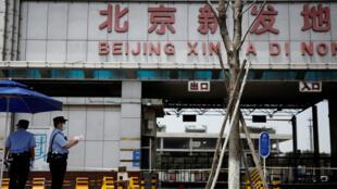 Le marché de Xinfadi à Pékin est le plus grand marché agricole d'Asie