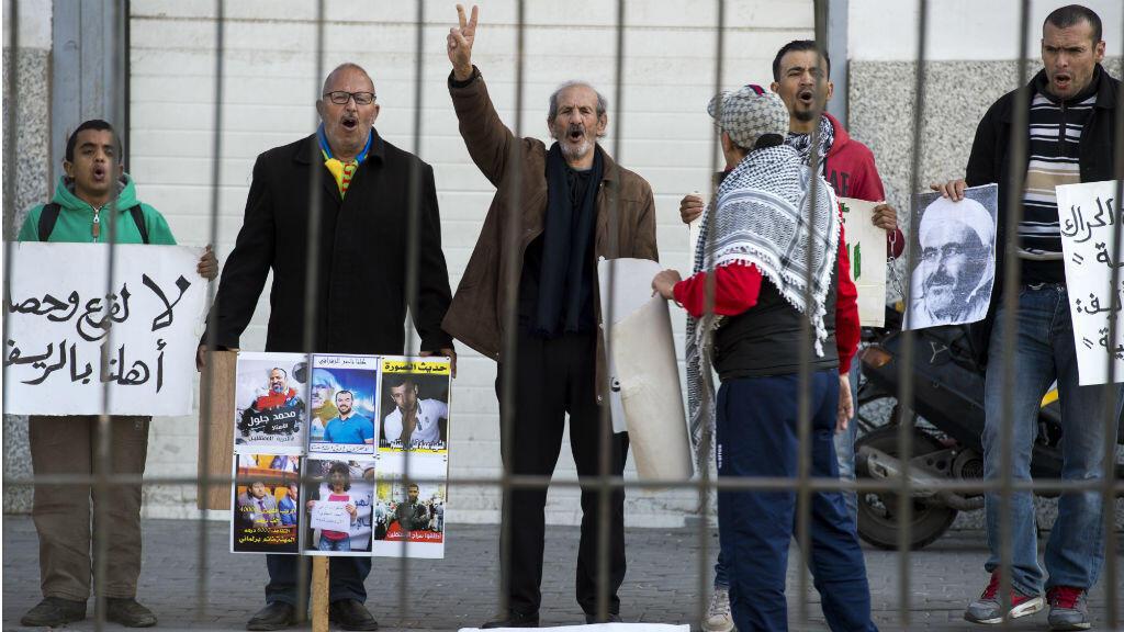 """Des Marocains manifestent en soutien aux meneurs du mouvement de protestation du """"Hirak"""", à Casablanca, en mai 2018."""
