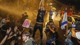 Israel Jerusalem protest