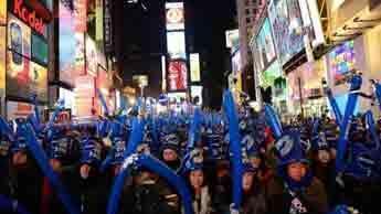 العالم الجديد 2013 في اليابان