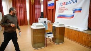 مكتب اقتراع في موسكو عشية بدء التصويت