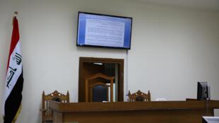 Salle d'audience de la cour d'appel de Bagdad, le 29 mail 2019, où se tiennent les procès contre des jihadistes français.