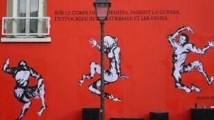 Fresque de Murad Subay à Paris