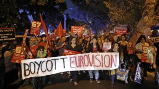 متظاهرون ينددون بتنظيم مسابقة يوروفيجن في إسرائيل