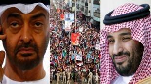 محمد بن سلمان (يمين)، مظاهرات في اليمن لدعم الإمارات (وسط)، محمد بن زايد آل نهيان (يسار).